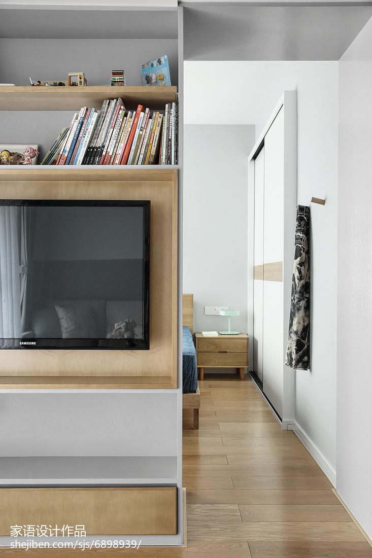 热门72平米二居客厅混搭装修效果图片