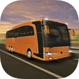 中国长途客车模拟