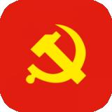 中邮先锋党建信息平台1.2.1