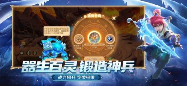 梦幻西游手游2.053.0416