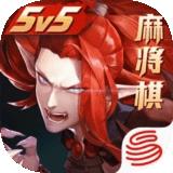 决战平安京1.49.0