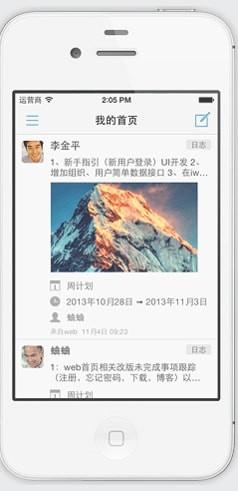 国家能源集团app7.2.4