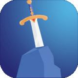 亚瑟王之剑