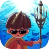 鱼王大亨1.0.0