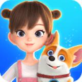 梦幻宠物店飞狗日记1.0.0
