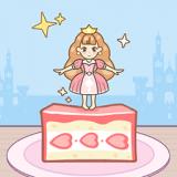 豆腐公主1.1