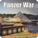 装甲战争2020.1.0.4