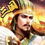 征战王权1.0.1