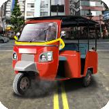 摩托驾驶模拟器1.0