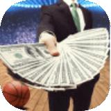 篮球经纪人1.0.0