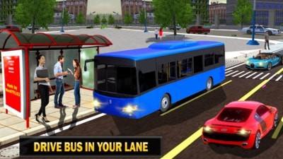 客车驾驶模拟器20201.0.1