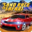 沙漠赛车1.0