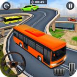 城市旅游巴士驾驶模拟器