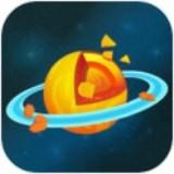 宇宙模拟器1.2.1