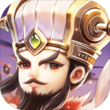 霸王雄心1.0.0
