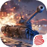 坦克世界闪击战6.10.0.190