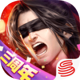 大唐无双1.0.34