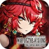 最终幻想勇气启示录幻影战争1.0.0