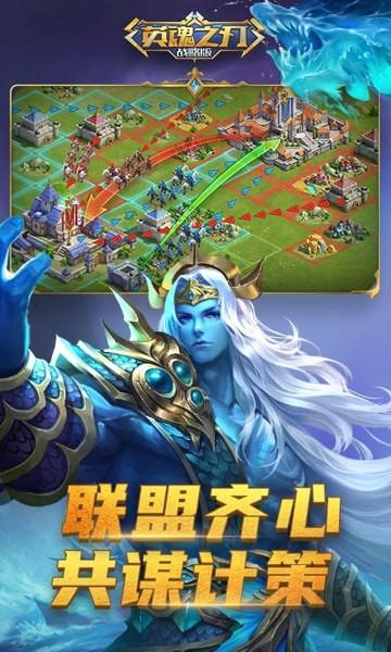 英魂之刃战略版1.0.0
