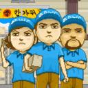 快递大战6