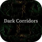 黑暗走廊1.0.0