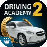 汽车游戏2汽车模拟器1.0