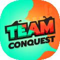 团队征服1.0.7