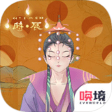 TIME时辰1.0.0