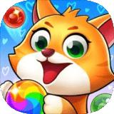 泡泡龙猫咪精灵1.0