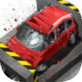 汽车粉碎模拟器1.1