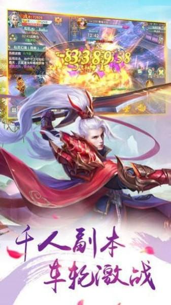 武破青冥1.0