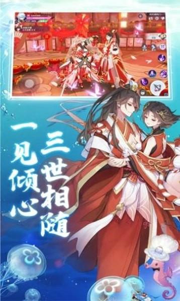 妖姬结界0.13.14