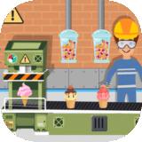 假装玩冰淇淋店1.0