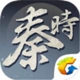 秦时明月世界1.0.0