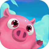 飞天小乳猪1.3