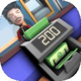 银行柜员模拟器1.0.0