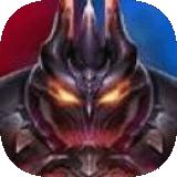英雄荣耀降临世界1.1.1