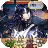 九州砍妖录1.0
