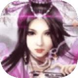 凌天仙灵1.0