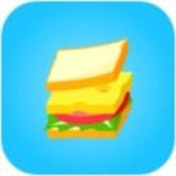三明治配菜师