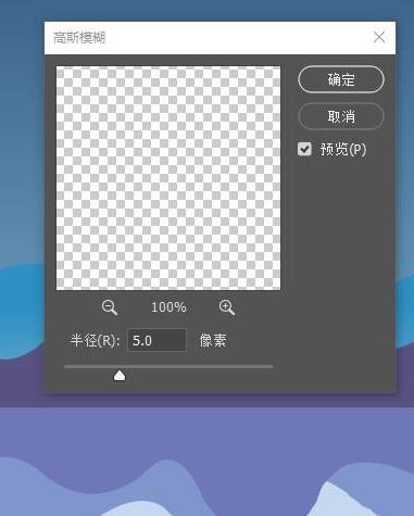 photoshop水中月影插画怎么绘制