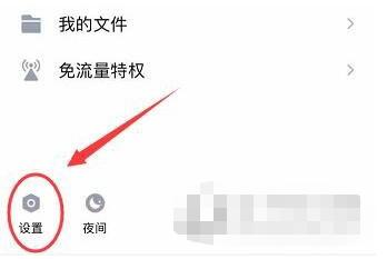 手机QQ多窗口模式在哪打开
