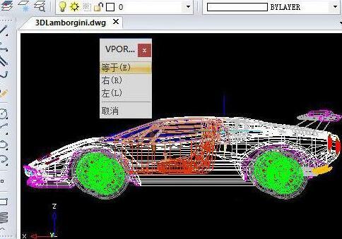 迅捷CAD编辑器怎么创建多个相等视口