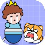 解救小王子1.0.0