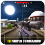 IGI狙击手突击队3.0.0