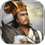 大皇帝OL1.28.0