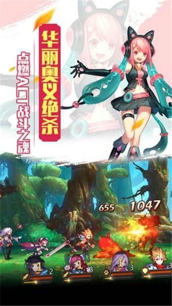 苍之女武神1.0.0
