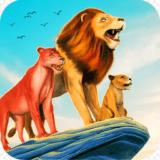 荒野动物狮子模拟1.0.1