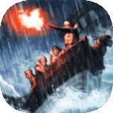 水路救援模拟器1.1.1