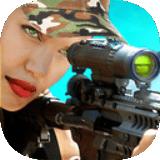 狙击女孩1.0.3